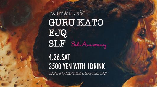 SLF 3rd. Anniversary Party