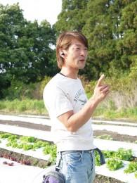 おかもと自然薯農園