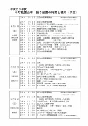 CCF20140731_00000