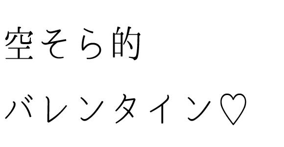 IMG_1425