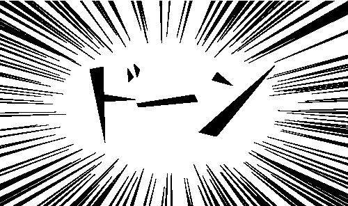 0312_line-[更新済み]_01