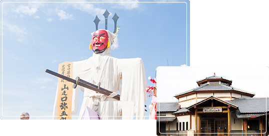 弥五郎どん(山之口町)の写真