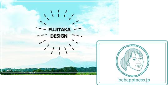 Direction:フジタカデザインの写真