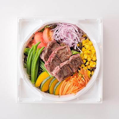 宮崎県産牛と彩り野菜のサラダボウル